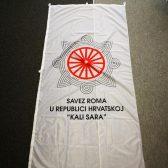 savez roma zastava