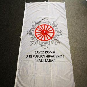 savez roma zastava 2