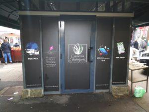 Oslikavanje poslovnog prostora - Cjećarnica Škrinjarić