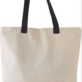 eko torbe 42x38 cm-220 gr deblja- rok isporuke do 12 dana+tisak