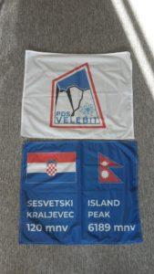 Zastava - PDS Velebit