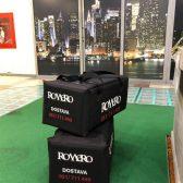 Platnena torba za dostavu - Romero 2