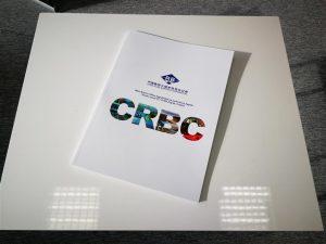 Brošura - CRBC
