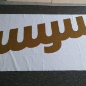 Yuyu - zastava